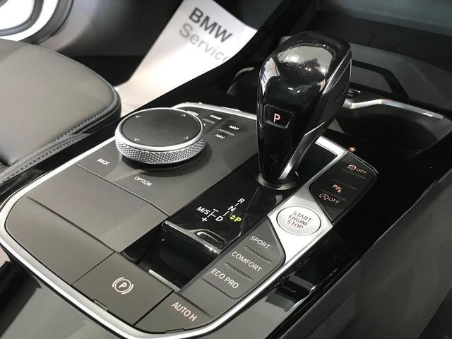 218iグランクーペ Mスポーツ 弊社元デモカー アクティブクルーズコントロール 純正18AW 後退アシスト タッチ式HDDナビ バックカメラ(前後PDC) センサテックコンビシート アンビエントライト オートライト 認定保証(11枚目)