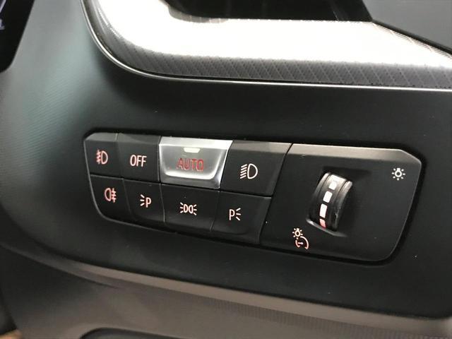 218iグランクーペ Mスポーツ 弊社元デモカー アクティブクルーズコントロール 純正18AW 後退アシスト タッチ式HDDナビ バックカメラ(前後PDC) センサテックコンビシート アンビエントライト オートライト 認定保証(32枚目)
