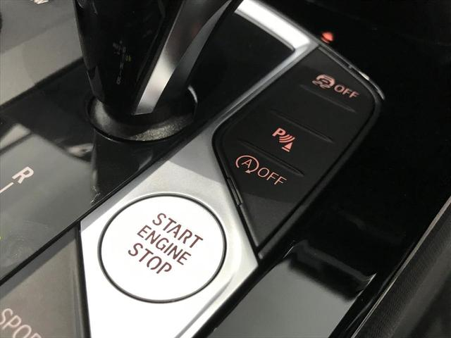 218iグランクーペ Mスポーツ 弊社元デモカー アクティブクルーズコントロール 純正18AW 後退アシスト タッチ式HDDナビ バックカメラ(前後PDC) センサテックコンビシート アンビエントライト オートライト 認定保証(34枚目)