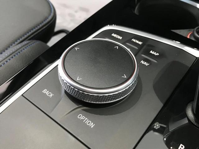 218iグランクーペ Mスポーツ 弊社元デモカー アクティブクルーズコントロール 純正18AW 後退アシスト タッチ式HDDナビ バックカメラ(前後PDC) センサテックコンビシート アンビエントライト オートライト 認定保証(35枚目)