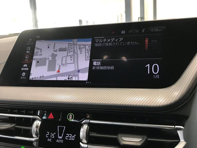 218iグランクーペ Mスポーツ 弊社元デモカー アクティブクルーズコントロール 純正18AW 後退アシスト タッチ式HDDナビ バックカメラ(前後PDC) センサテックコンビシート アンビエントライト オートライト 認定保証(40枚目)