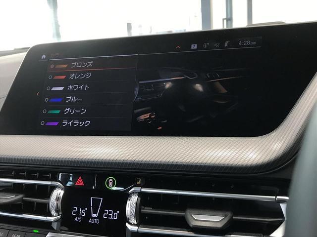 218iグランクーペ Mスポーツ 弊社元デモカー アクティブクルーズコントロール 純正18AW 後退アシスト タッチ式HDDナビ バックカメラ(前後PDC) センサテックコンビシート アンビエントライト オートライト 認定保証(41枚目)