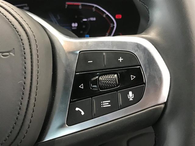 218iグランクーペ Mスポーツ 弊社元デモカー アクティブクルーズコントロール 純正18AW 後退アシスト タッチ式HDDナビ バックカメラ(前後PDC) センサテックコンビシート アンビエントライト オートライト 認定保証(42枚目)