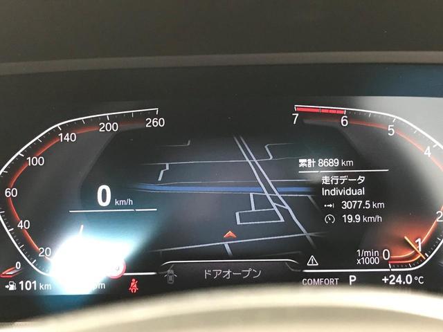 218iグランクーペ Mスポーツ 弊社元デモカー アクティブクルーズコントロール 純正18AW 後退アシスト タッチ式HDDナビ バックカメラ(前後PDC) センサテックコンビシート アンビエントライト オートライト 認定保証(43枚目)