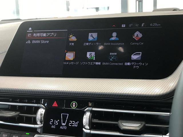 218iグランクーペ Mスポーツ 弊社元デモカー アクティブクルーズコントロール 純正18AW 後退アシスト タッチ式HDDナビ バックカメラ(前後PDC) センサテックコンビシート アンビエントライト オートライト 認定保証(44枚目)