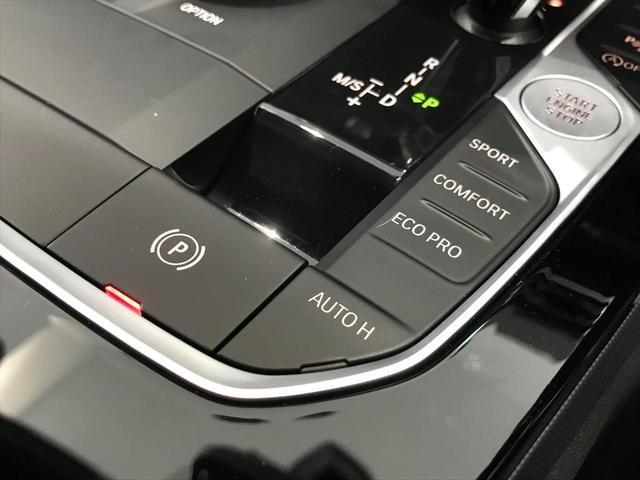 218iグランクーペ Mスポーツ 弊社元デモカー アクティブクルーズコントロール 純正18AW 後退アシスト タッチ式HDDナビ バックカメラ(前後PDC) センサテックコンビシート アンビエントライト オートライト 認定保証(71枚目)