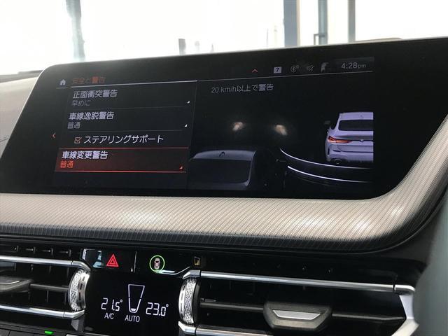 218iグランクーペ Mスポーツ 弊社元デモカー アクティブクルーズコントロール 純正18AW 後退アシスト タッチ式HDDナビ バックカメラ(前後PDC) センサテックコンビシート アンビエントライト オートライト 認定保証(78枚目)