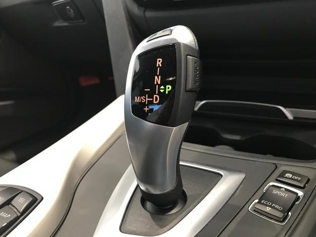 320d ワンオーナー LEDヘッドライト バックカメラ(PDC機能付き) ETC車載器 リアウインドウフィルム施工済み コンフォートアクセス アクティブクルーズコントロール メモリー機能付きパワーシート(11枚目)