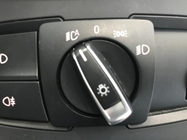 320d ワンオーナー LEDヘッドライト バックカメラ(PDC機能付き) ETC車載器 リアウインドウフィルム施工済み コンフォートアクセス アクティブクルーズコントロール メモリー機能付きパワーシート(22枚目)