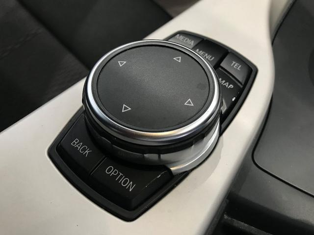320d ワンオーナー LEDヘッドライト バックカメラ(PDC機能付き) ETC車載器 リアウインドウフィルム施工済み コンフォートアクセス アクティブクルーズコントロール メモリー機能付きパワーシート(23枚目)