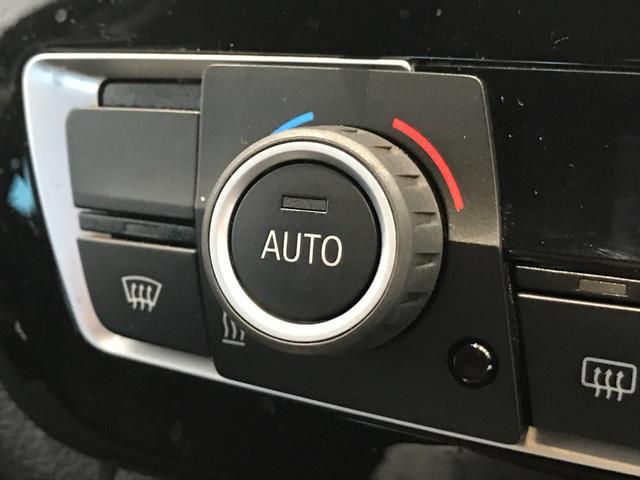 320d ワンオーナー LEDヘッドライト バックカメラ(PDC機能付き) ETC車載器 リアウインドウフィルム施工済み コンフォートアクセス アクティブクルーズコントロール メモリー機能付きパワーシート(28枚目)