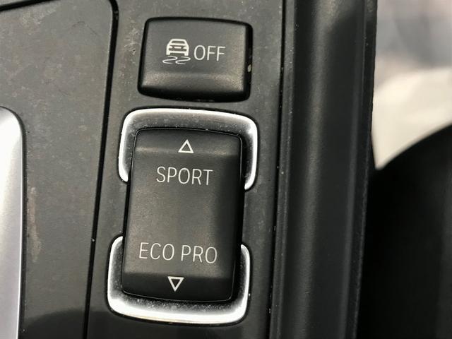 320d ワンオーナー LEDヘッドライト バックカメラ(PDC機能付き) ETC車載器 リアウインドウフィルム施工済み コンフォートアクセス アクティブクルーズコントロール メモリー機能付きパワーシート(30枚目)