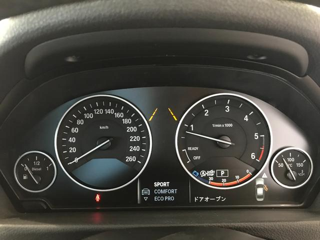 320d ワンオーナー LEDヘッドライト バックカメラ(PDC機能付き) ETC車載器 リアウインドウフィルム施工済み コンフォートアクセス アクティブクルーズコントロール メモリー機能付きパワーシート(34枚目)