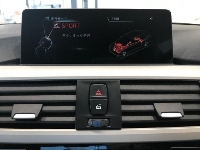320d ワンオーナー LEDヘッドライト バックカメラ(PDC機能付き) ETC車載器 リアウインドウフィルム施工済み コンフォートアクセス アクティブクルーズコントロール メモリー機能付きパワーシート(35枚目)