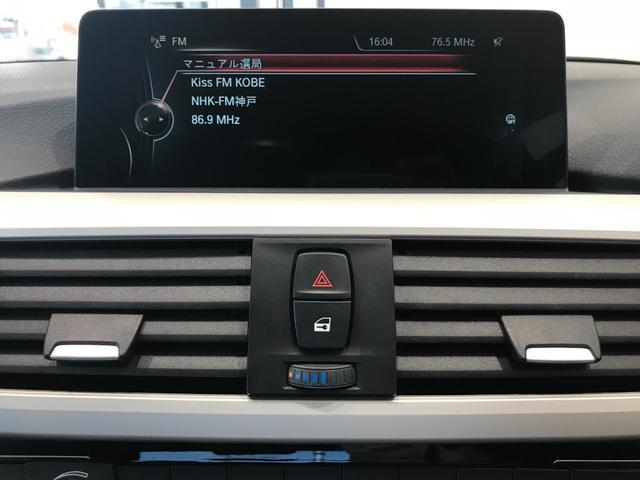 320d ワンオーナー LEDヘッドライト バックカメラ(PDC機能付き) ETC車載器 リアウインドウフィルム施工済み コンフォートアクセス アクティブクルーズコントロール メモリー機能付きパワーシート(36枚目)