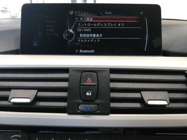 320d ワンオーナー LEDヘッドライト バックカメラ(PDC機能付き) ETC車載器 リアウインドウフィルム施工済み コンフォートアクセス アクティブクルーズコントロール メモリー機能付きパワーシート(38枚目)