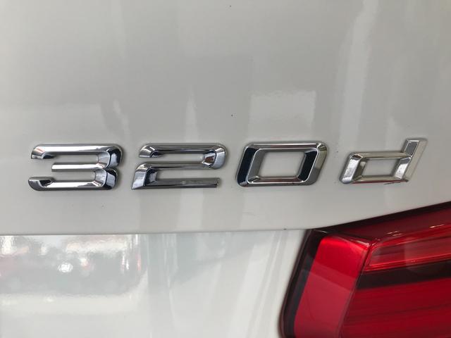320d ワンオーナー LEDヘッドライト バックカメラ(PDC機能付き) ETC車載器 リアウインドウフィルム施工済み コンフォートアクセス アクティブクルーズコントロール メモリー機能付きパワーシート(71枚目)