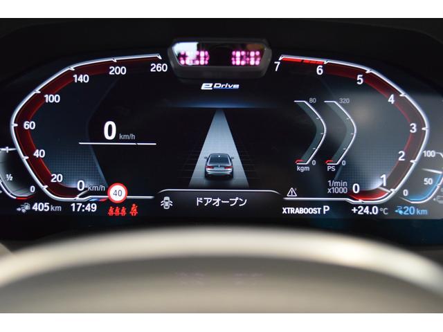 330e Mスポーツ 弊社社用車 前後コーナーセンサー 禁煙車 アクティブクルーズコントロール スマートキー 電動シート 衝突被害軽減ブレーキ LEDヘッドライト バックカメラ 純正ミラーETC車載器 純正18インチアルミ(33枚目)