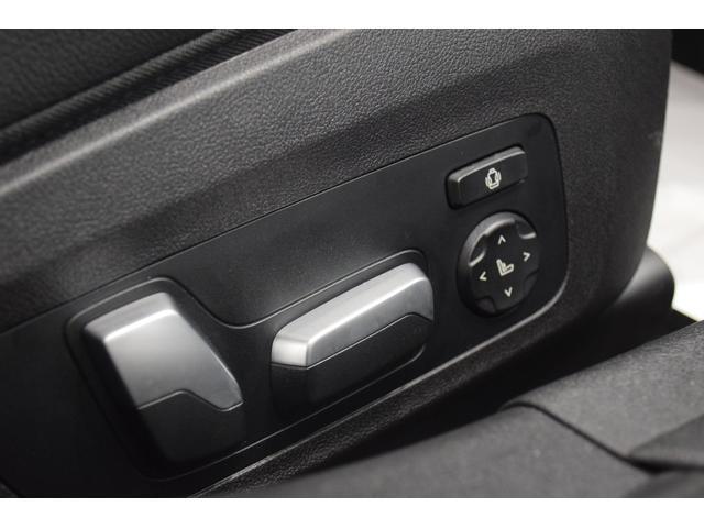 M340i xDrive ブラックレザーシート メモリー付きパワーシート パーキングサポートプラス 全周囲カメラ ステアリングサポート付きACC 前後PDC リバースアシスト 純正19インチアルミホイール ハーマンカードン(28枚目)