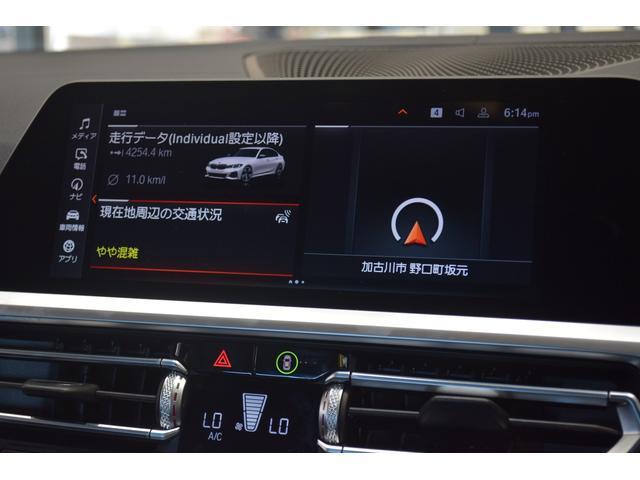M340i xDrive ブラックレザーシート メモリー付きパワーシート パーキングサポートプラス 全周囲カメラ ステアリングサポート付きACC 前後PDC リバースアシスト 純正19インチアルミホイール ハーマンカードン(37枚目)