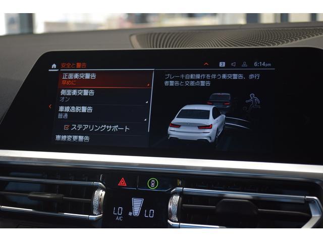 M340i xDrive ブラックレザーシート メモリー付きパワーシート パーキングサポートプラス 全周囲カメラ ステアリングサポート付きACC 前後PDC リバースアシスト 純正19インチアルミホイール ハーマンカードン(38枚目)