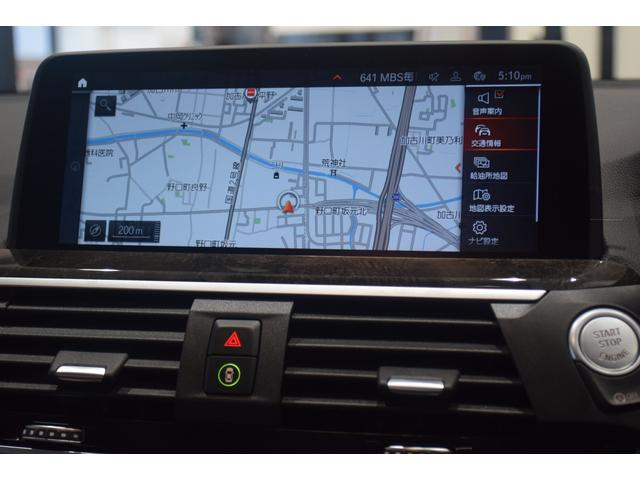 xDrive 20d Mスポーツ アクティブクルーズコントロール HDDナビ バックモニター 全方位カメラ リヤシートアジャストメント ハイラインパッケージ 電動リヤゲート 弊社デモカー 禁煙車 ミラー純正ETC(10枚目)