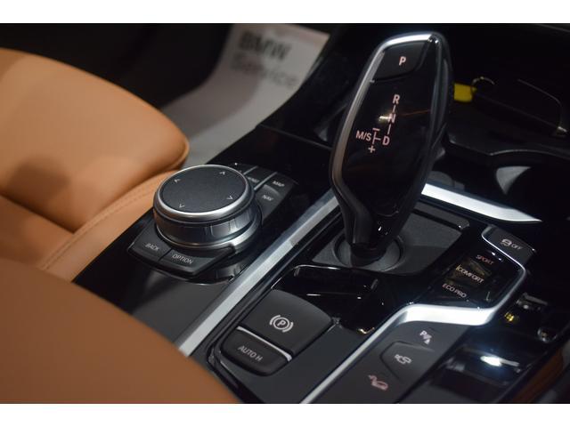 xDrive 20d Mスポーツ アクティブクルーズコントロール HDDナビ バックモニター 全方位カメラ リヤシートアジャストメント ハイラインパッケージ 電動リヤゲート 弊社デモカー 禁煙車 ミラー純正ETC(11枚目)