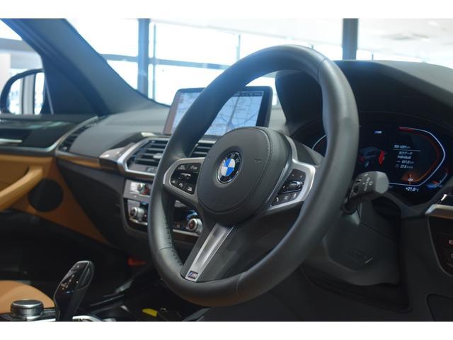 xDrive 20d Mスポーツ アクティブクルーズコントロール HDDナビ バックモニター 全方位カメラ リヤシートアジャストメント ハイラインパッケージ 電動リヤゲート 弊社デモカー 禁煙車 ミラー純正ETC(15枚目)