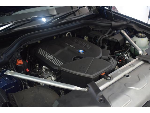 xDrive 20d Mスポーツ アクティブクルーズコントロール HDDナビ バックモニター 全方位カメラ リヤシートアジャストメント ハイラインパッケージ 電動リヤゲート 弊社デモカー 禁煙車 ミラー純正ETC(16枚目)