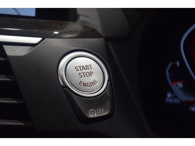 xDrive 20d Mスポーツ アクティブクルーズコントロール HDDナビ バックモニター 全方位カメラ リヤシートアジャストメント ハイラインパッケージ 電動リヤゲート 弊社デモカー 禁煙車 ミラー純正ETC(19枚目)
