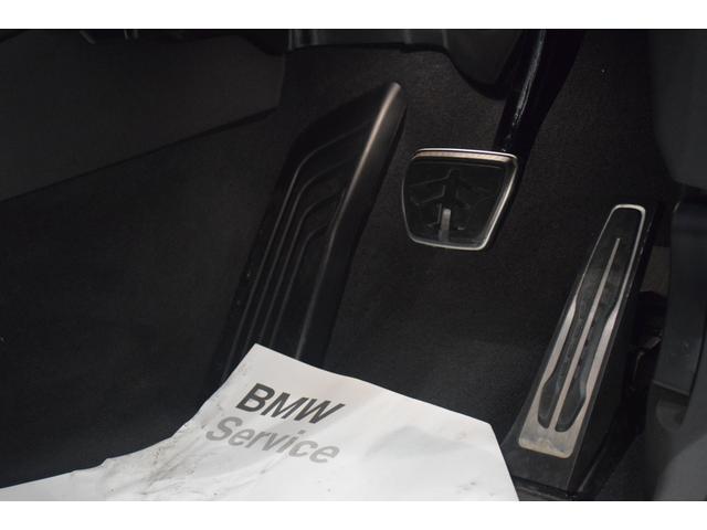 xDrive 20d Mスポーツ アクティブクルーズコントロール HDDナビ バックモニター 全方位カメラ リヤシートアジャストメント ハイラインパッケージ 電動リヤゲート 弊社デモカー 禁煙車 ミラー純正ETC(20枚目)
