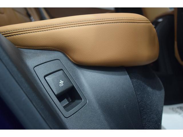xDrive 20d Mスポーツ アクティブクルーズコントロール HDDナビ バックモニター 全方位カメラ リヤシートアジャストメント ハイラインパッケージ 電動リヤゲート 弊社デモカー 禁煙車 ミラー純正ETC(21枚目)