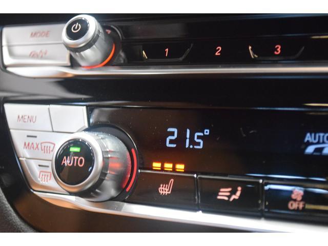 xDrive 20d Mスポーツ アクティブクルーズコントロール HDDナビ バックモニター 全方位カメラ リヤシートアジャストメント ハイラインパッケージ 電動リヤゲート 弊社デモカー 禁煙車 ミラー純正ETC(23枚目)