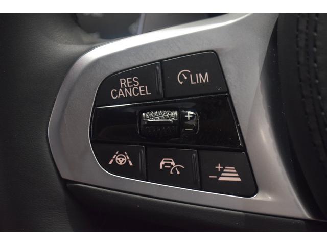 xDrive 20d Mスポーツ アクティブクルーズコントロール HDDナビ バックモニター 全方位カメラ リヤシートアジャストメント ハイラインパッケージ 電動リヤゲート 弊社デモカー 禁煙車 ミラー純正ETC(25枚目)