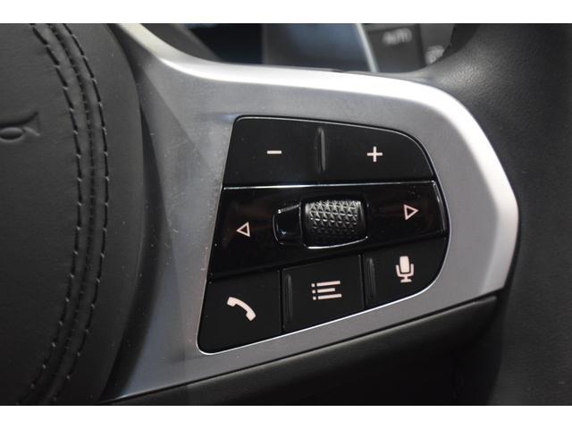 xDrive 20d Mスポーツ アクティブクルーズコントロール HDDナビ バックモニター 全方位カメラ リヤシートアジャストメント ハイラインパッケージ 電動リヤゲート 弊社デモカー 禁煙車 ミラー純正ETC(26枚目)