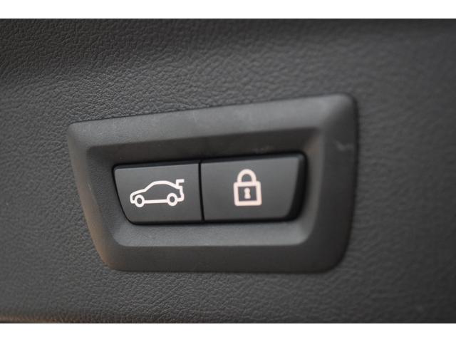 xDrive 20d Mスポーツ アクティブクルーズコントロール HDDナビ バックモニター 全方位カメラ リヤシートアジャストメント ハイラインパッケージ 電動リヤゲート 弊社デモカー 禁煙車 ミラー純正ETC(28枚目)