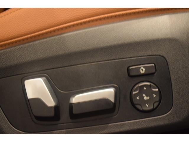 xDrive 20d Mスポーツ アクティブクルーズコントロール HDDナビ バックモニター 全方位カメラ リヤシートアジャストメント ハイラインパッケージ 電動リヤゲート 弊社デモカー 禁煙車 ミラー純正ETC(29枚目)
