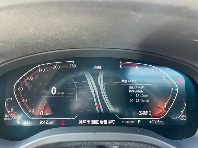 xDrive 20d Mスポーツ アクティブクルーズコントロール HDDナビ バックモニター 全方位カメラ リヤシートアジャストメント ハイラインパッケージ 電動リヤゲート 弊社デモカー 禁煙車 ミラー純正ETC(31枚目)