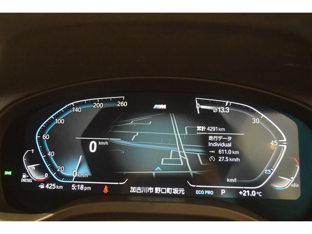 xDrive 20d Mスポーツ アクティブクルーズコントロール HDDナビ バックモニター 全方位カメラ リヤシートアジャストメント ハイラインパッケージ 電動リヤゲート 弊社デモカー 禁煙車 ミラー純正ETC(33枚目)