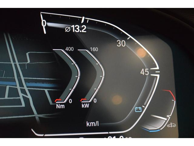 xDrive 20d Mスポーツ アクティブクルーズコントロール HDDナビ バックモニター 全方位カメラ リヤシートアジャストメント ハイラインパッケージ 電動リヤゲート 弊社デモカー 禁煙車 ミラー純正ETC(34枚目)