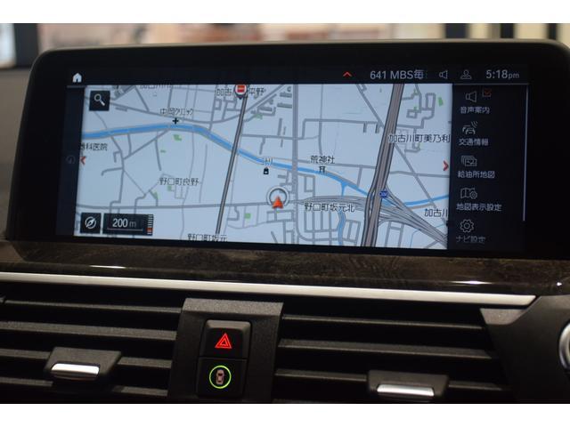 xDrive 20d Mスポーツ アクティブクルーズコントロール HDDナビ バックモニター 全方位カメラ リヤシートアジャストメント ハイラインパッケージ 電動リヤゲート 弊社デモカー 禁煙車 ミラー純正ETC(35枚目)