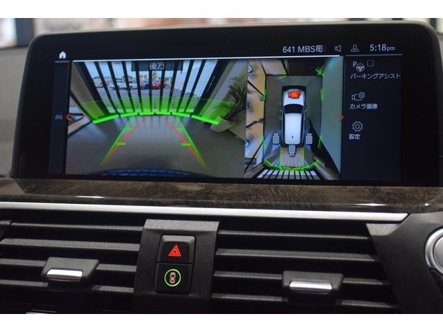 xDrive 20d Mスポーツ アクティブクルーズコントロール HDDナビ バックモニター 全方位カメラ リヤシートアジャストメント ハイラインパッケージ 電動リヤゲート 弊社デモカー 禁煙車 ミラー純正ETC(37枚目)
