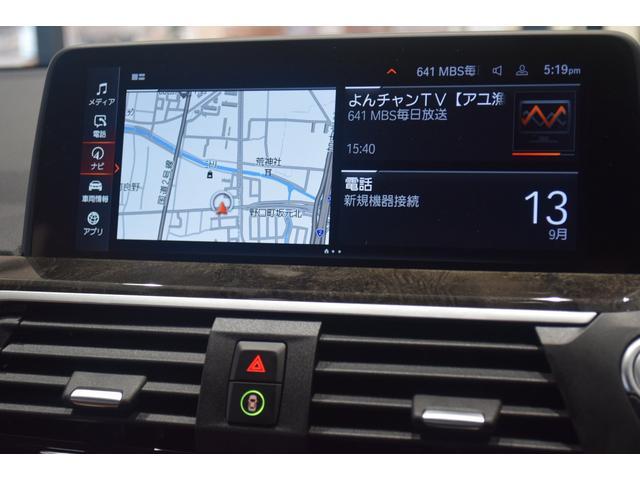 xDrive 20d Mスポーツ アクティブクルーズコントロール HDDナビ バックモニター 全方位カメラ リヤシートアジャストメント ハイラインパッケージ 電動リヤゲート 弊社デモカー 禁煙車 ミラー純正ETC(38枚目)