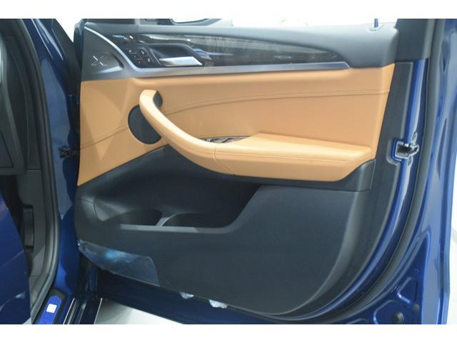 xDrive 20d Mスポーツ アクティブクルーズコントロール HDDナビ バックモニター 全方位カメラ リヤシートアジャストメント ハイラインパッケージ 電動リヤゲート 弊社デモカー 禁煙車 ミラー純正ETC(55枚目)