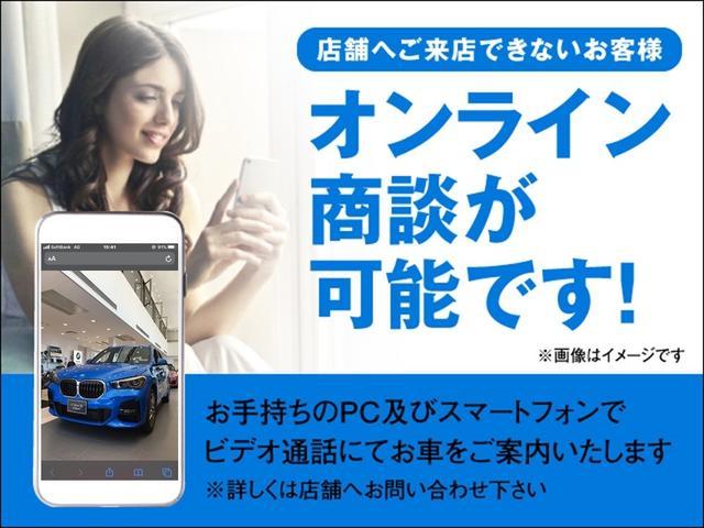 xDrive 20d Mスポーツ アクティブクルーズコントロール HDDナビ バックモニター 全方位カメラ リヤシートアジャストメント ハイラインパッケージ 電動リヤゲート 弊社デモカー 禁煙車 ミラー純正ETC(75枚目)