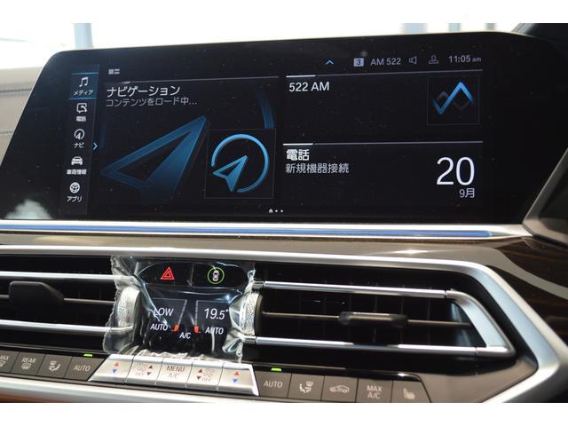 xDrive 45e Mスポーツ コニャックレザーシート 4席シートヒーター ジェスチャーコントロール ハーマンカードンサラウンドシステム 21インチアルミホイール クリスタルシフト 全周囲カメラ LEDヘッドライト Mブレーキ(10枚目)