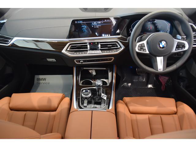 xDrive 45e Mスポーツ コニャックレザーシート 4席シートヒーター ジェスチャーコントロール ハーマンカードンサラウンドシステム 21インチアルミホイール クリスタルシフト 全周囲カメラ LEDヘッドライト Mブレーキ(14枚目)