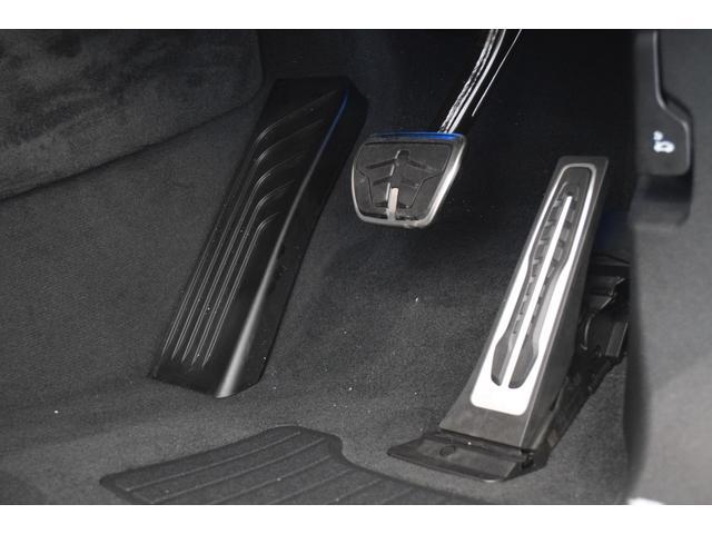xDrive 45e Mスポーツ コニャックレザーシート 4席シートヒーター ジェスチャーコントロール ハーマンカードンサラウンドシステム 21インチアルミホイール クリスタルシフト 全周囲カメラ LEDヘッドライト Mブレーキ(20枚目)