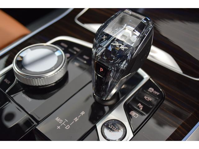xDrive 45e Mスポーツ コニャックレザーシート 4席シートヒーター ジェスチャーコントロール ハーマンカードンサラウンドシステム 21インチアルミホイール クリスタルシフト 全周囲カメラ LEDヘッドライト Mブレーキ(23枚目)