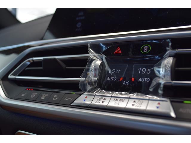 xDrive 45e Mスポーツ コニャックレザーシート 4席シートヒーター ジェスチャーコントロール ハーマンカードンサラウンドシステム 21インチアルミホイール クリスタルシフト 全周囲カメラ LEDヘッドライト Mブレーキ(24枚目)